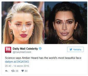 Виртуальный конкурс красоты среди звезд: Компьютер выбирает самую красивую знаменитость