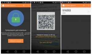 Внедрение QR-кодов сервисом «Яндекс.Деньги»
