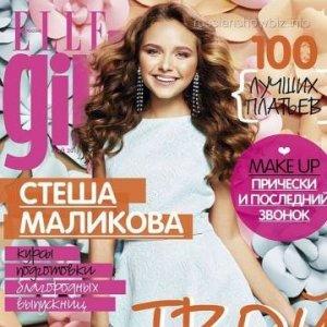Дочка Димы Маликова идет по его стопам