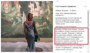 Видео Светланы Бондарчук поклонники посчитали самолюбованием