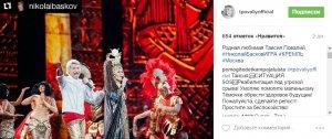 Таисия Повалий выступила в Кремле