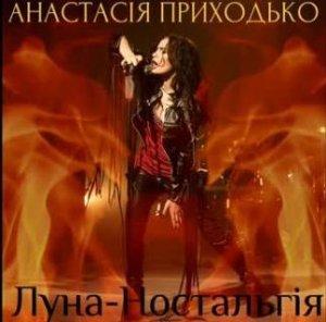 Кое-что интересное, рассказанное Анастасией Приходько на радиопередаче Show for You