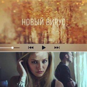 Исполнение песни пермской актрисой Зоей Бербер с рэп-группой 25/17