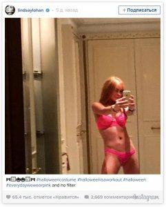Линдси Лохан выставила новое фото без одежды