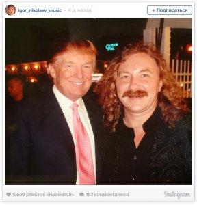 Игорь Николаев посетил банкет Дональда Трампа