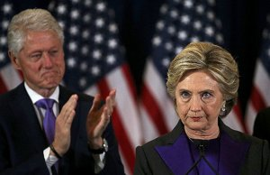 Хиллари Клинтон собирается разводиться
