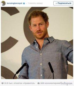 Интимные фотографии возлюбленной принца Гарри могут попасть в прессу