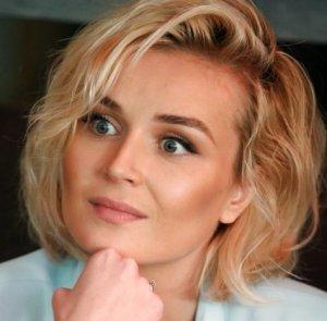 У Полины Гагариной будет ребенок