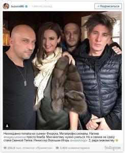 Официальный развод Ольги Бузовой и Тарасова состоялся