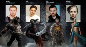Российский супергеройский  боевик «Защитники»: выход финального трейлера