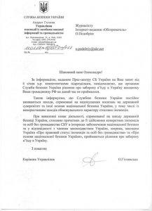 Дима Билан может выступать в Украине