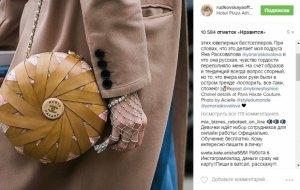 Янна Рудковская была восхищена дочерью американского актера