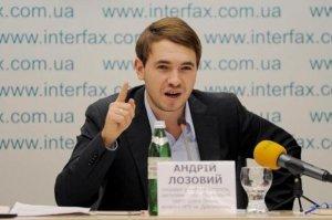 Наташу Королеву нардеп Лозовой назвал «Путинской куртизаночкой»