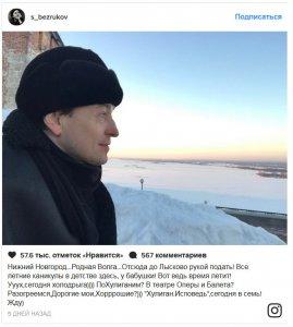 Сергей Безруков снялся рядом с Нижегородским кремлем