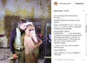 Пугачева и Билан спели вместе