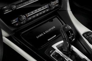 BMW выпустил авто для меломанов