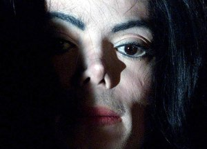 Памяти Майкла Джексона