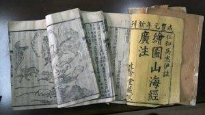 Древний каллиграфический свиток ушёл с молотка за $26.000