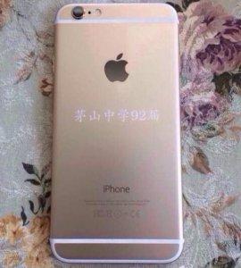 Одноклассники китайского миллиардера получат iPhone 6 из чистого золота в знак школьной дружбы