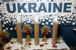Символ Украины – аромат от Рамона Монегала