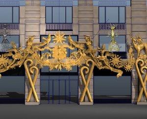 Дизайнеры Нью-Йорка придумали новую концепцию Рождества