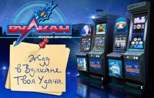 Игры в казино перешли в онлайн