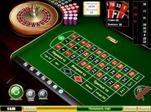 Ехать в казино уже необязательно
