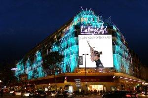 Шестерых призеров конкурса ждет роскошный ночной шопинг в парижском магазине Galeries Lafayette
