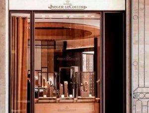 В Парижском бутике часового бренда Jaeger LeCoultre можно купить королевские хронометры