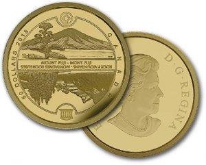 Ко дню 70-летия ЮНЕСКО выпустили уникальные памятные монеты