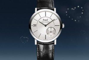 Ко Дню Влюбленных подарки от дизайнеров ювелирного дома Piaget