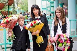 Тине Канделаки нужен муж-миллиардер