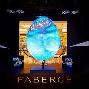 В универмаге Harrods представлено искусство Карла Фаберже