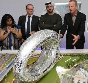 В Дубае построят инновационный музей будущего (видео)