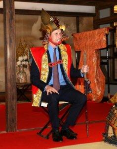 Принц Уильям стал японским самураем и увлекся гейшами