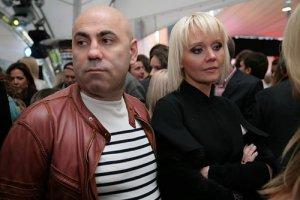 Валерия и Пригожин распродают недвижимость