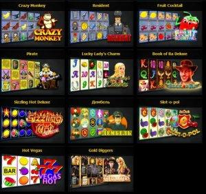 Хроника создания игровых слотов